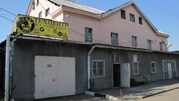 Кузовной ремонт в Отрадном
